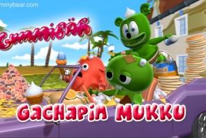 Gummibär Gachapin Mukku