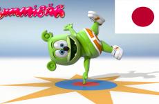 japan japanese gummy bear song gummibar gummy bear youtube youtuber animated cartoon music video childrens kids web series