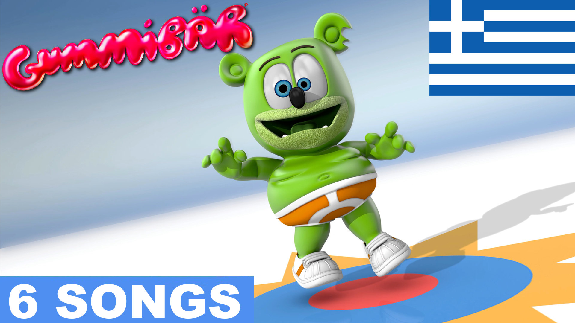Greek Gummy Bear Songs Gummibar Greek Song Extravaganza TB - Gummibär