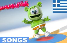 greek song extravaganza greek gummy bear songs gummibar the gummy bear song im a gummybear international youtube youtuber kids childrens cartoon character