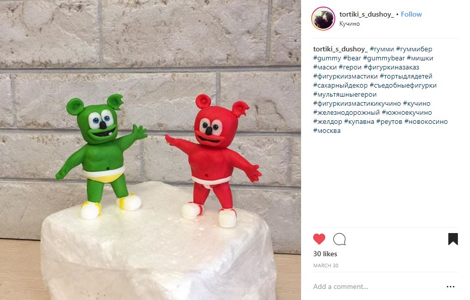 gummibar clay sculptures